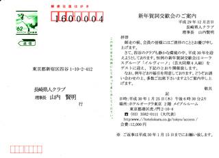 IMP_0003.jpg
