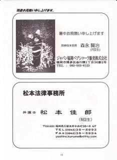 IMW_0085.jpg